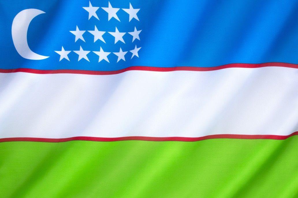 Узбекистан снижает налоговую нагрузку