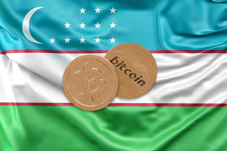 Узбекистан установил запрет на криптовалюту