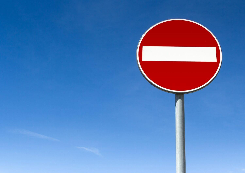 Игнорирование процедуры оспаривания решения влечет негативные последствия