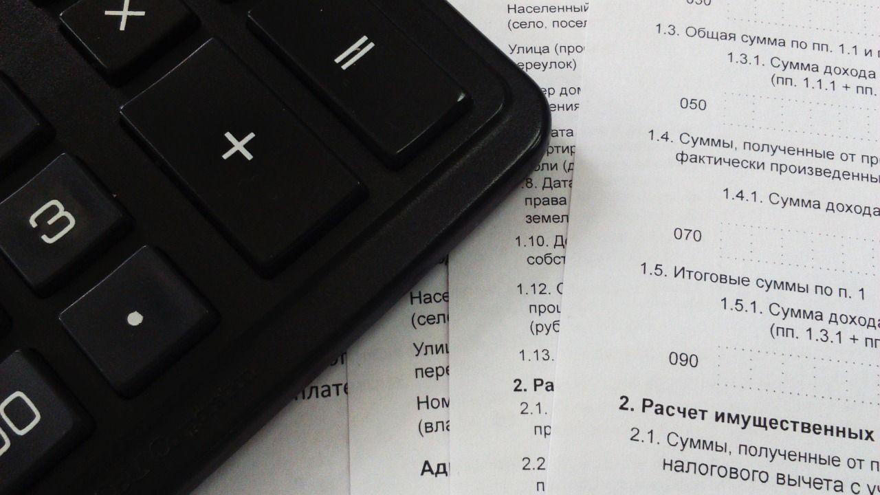 Не все выплаты по ГПД освобождаются от страховых взносов