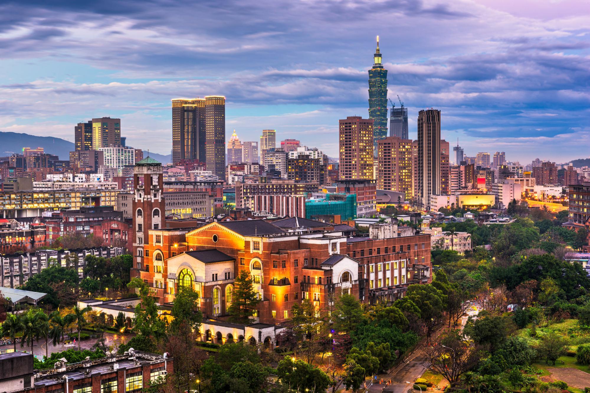 Тайвань напомнил иностранным поставщикам электронной коммерции о требованиях к облачным счетам