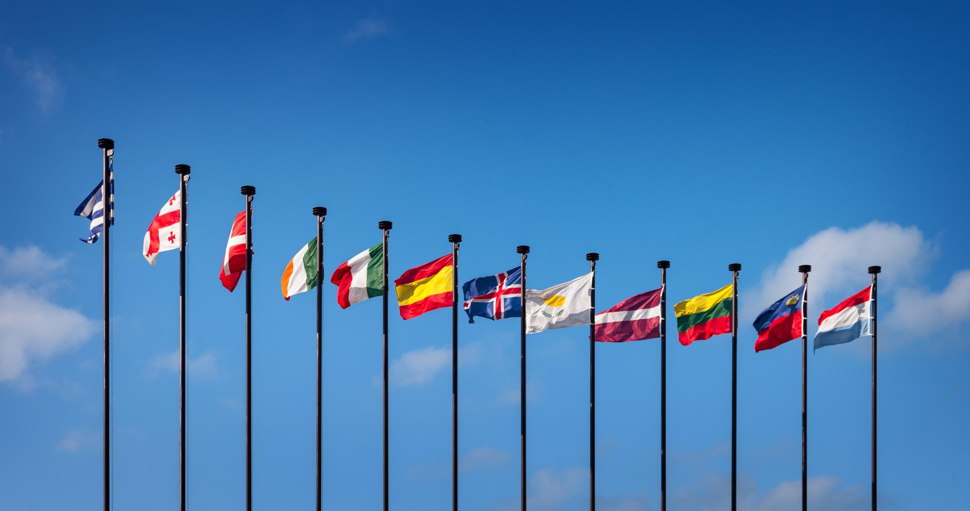 Еврокомиссия предложила комплексный подход по усилению борьбы с отмыванием денег и финансированием терроризма