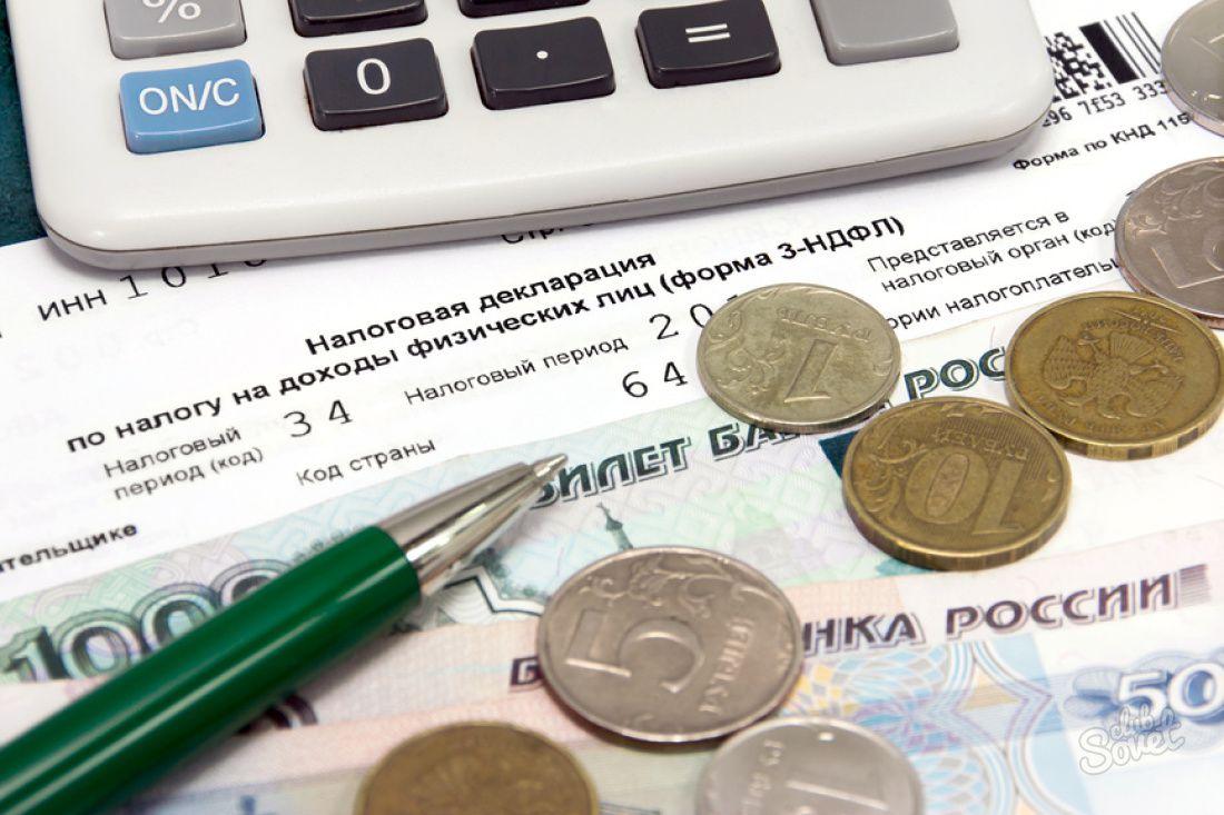 При получении имущественного налогового вычета за 2020 год уволенные работники смогут воспользоваться налоговой базой 2019 года