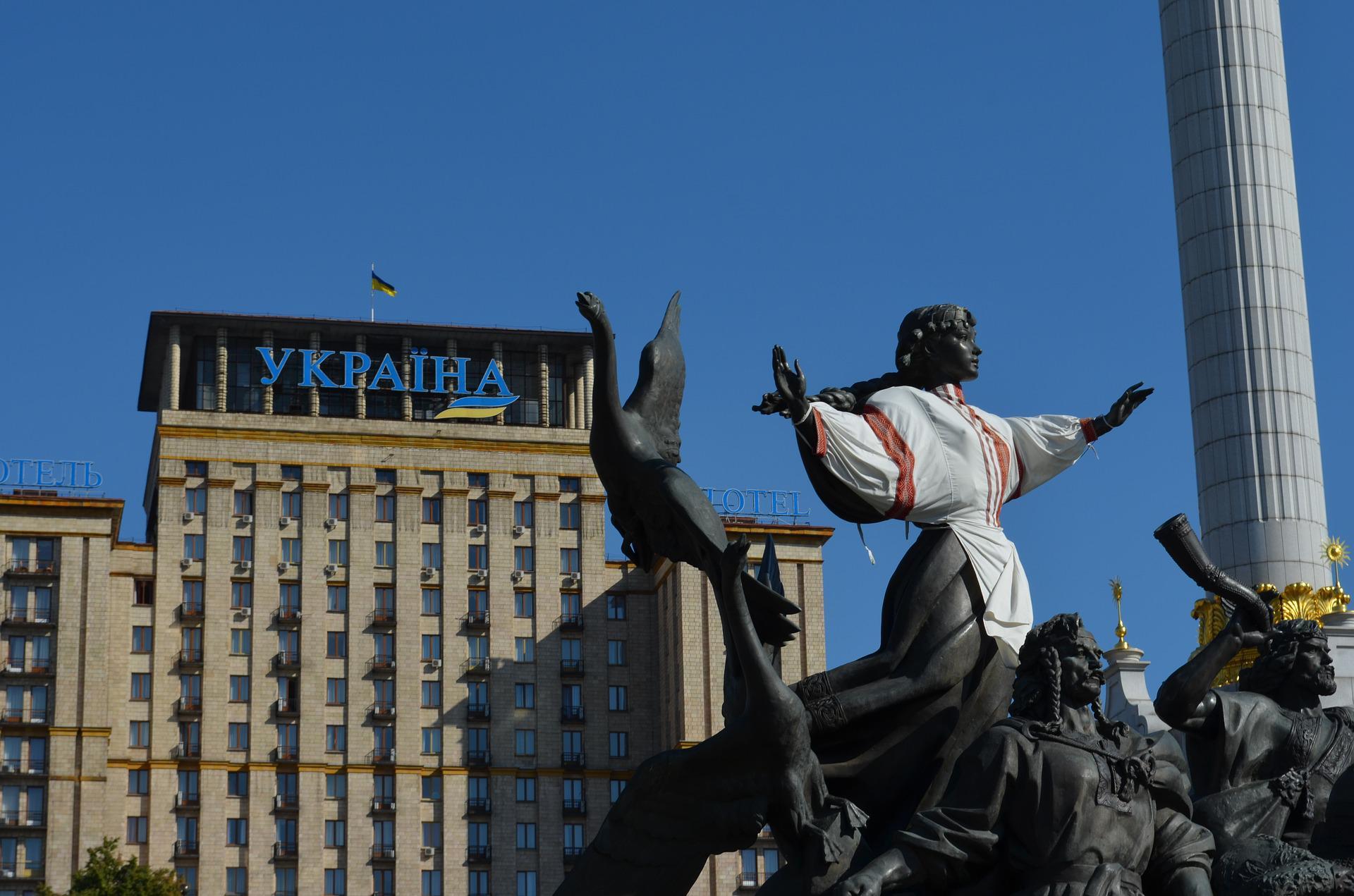 Безналоговая ликвидация КИКов на Украине продлена до конца 2021 года