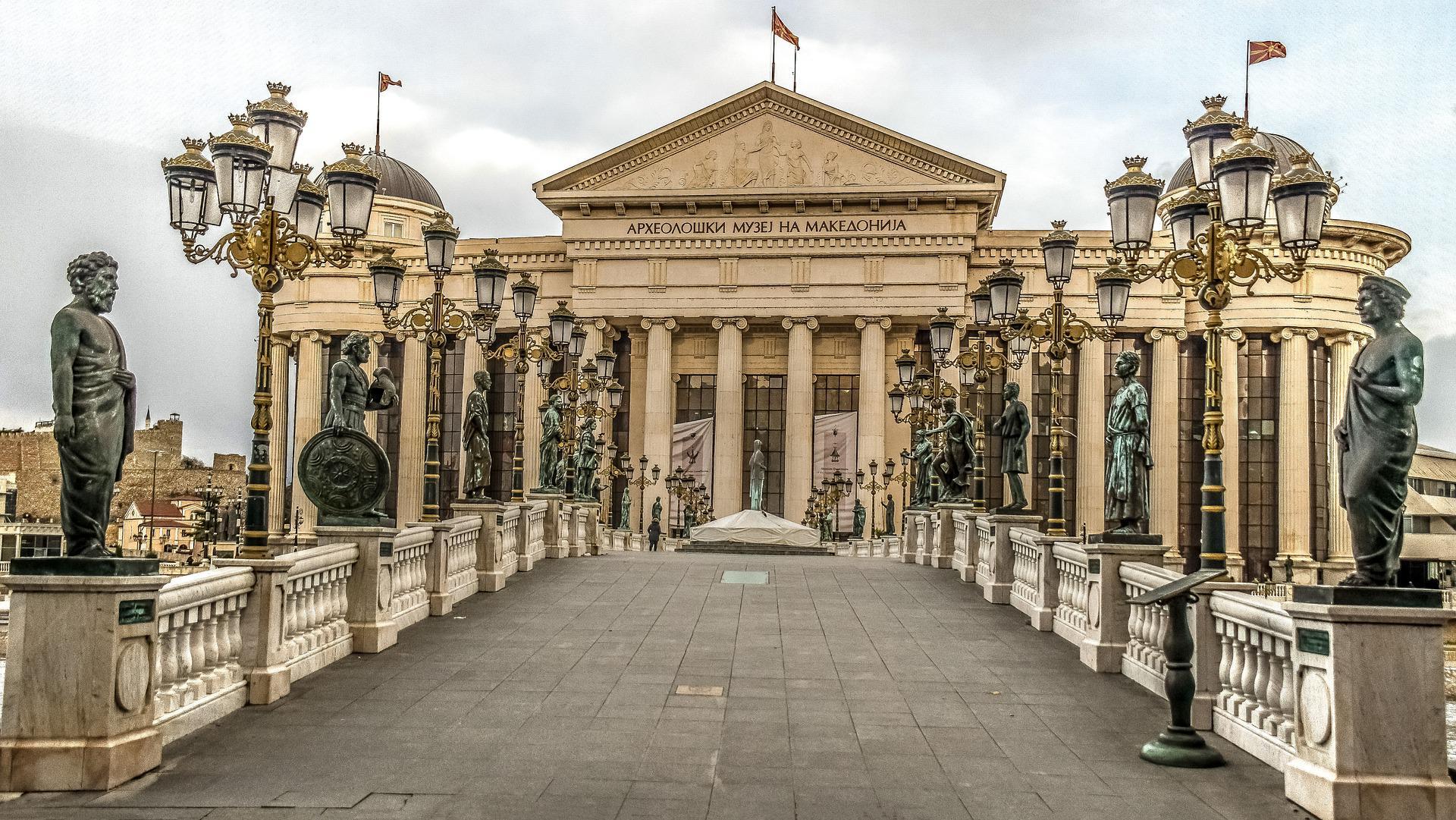 Северная Македония спланировала налоговые изменения на ближайшие годы