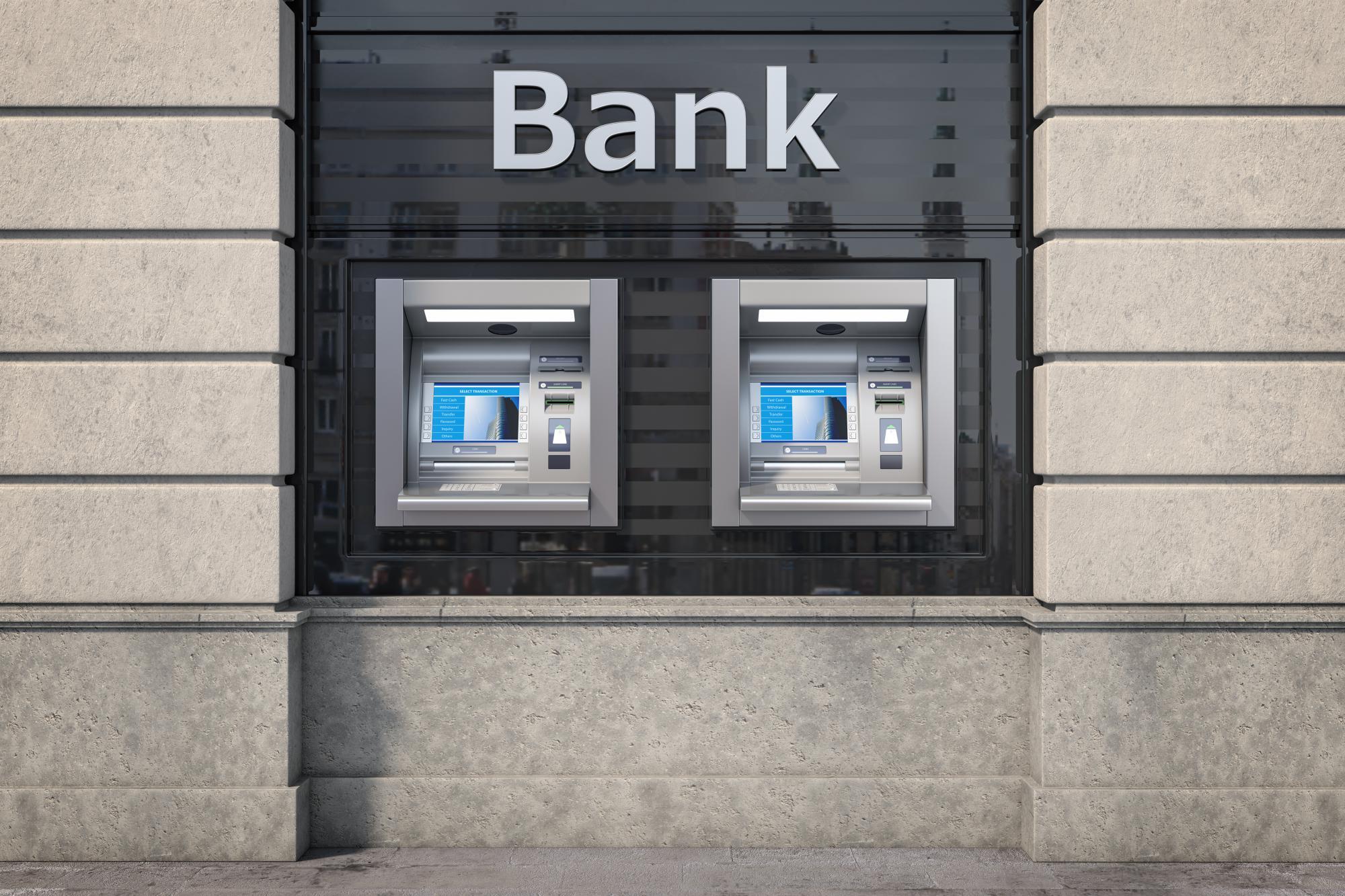 От банка незаконно требуют сведения о клиентах