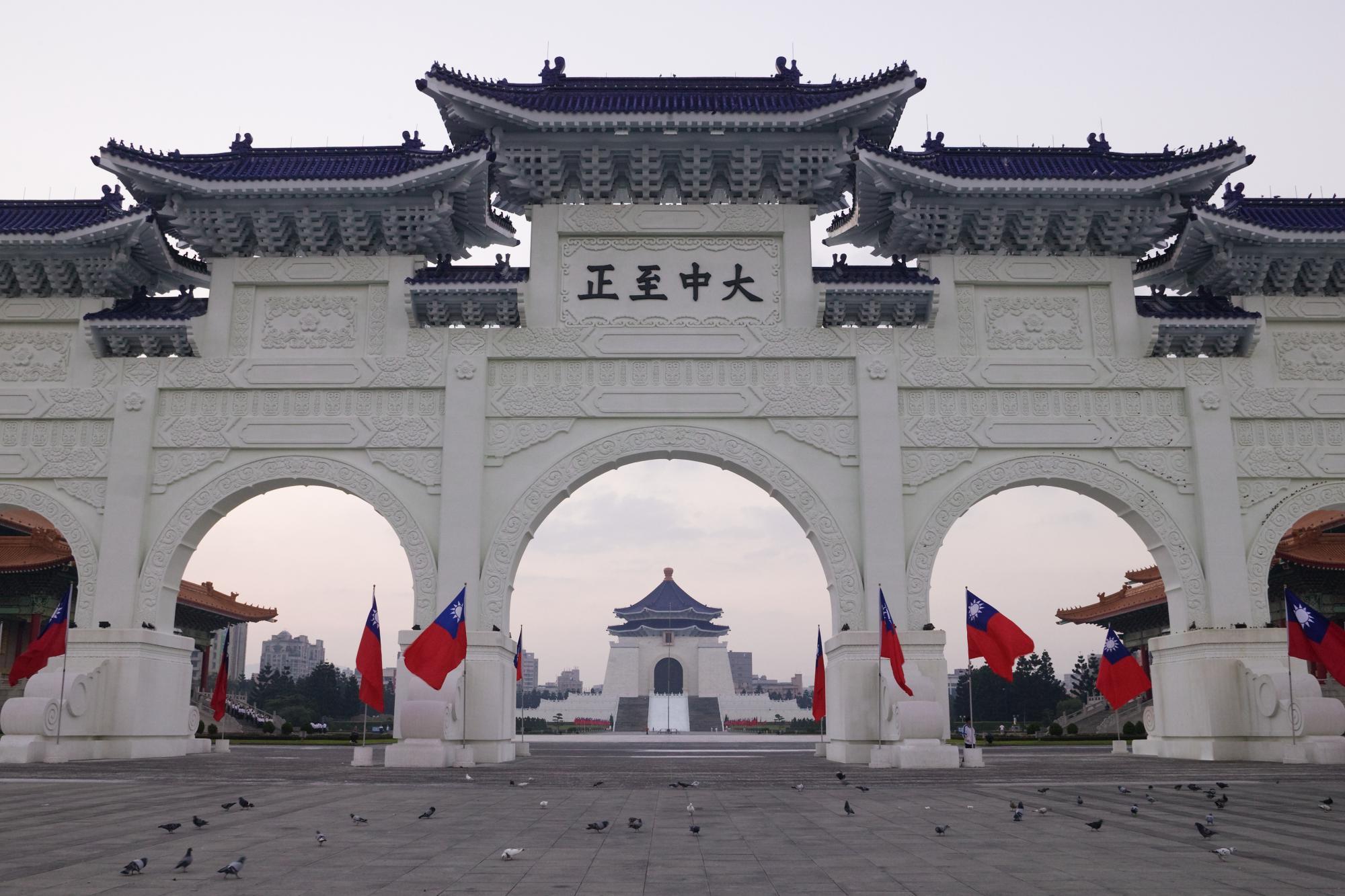 Тайвань разъясняет применение налога к некоторым операциям с ценными бумагами