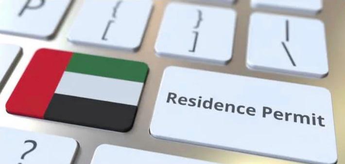 Резидентская виза в ОАЭ для бизнеса, работы или учебы