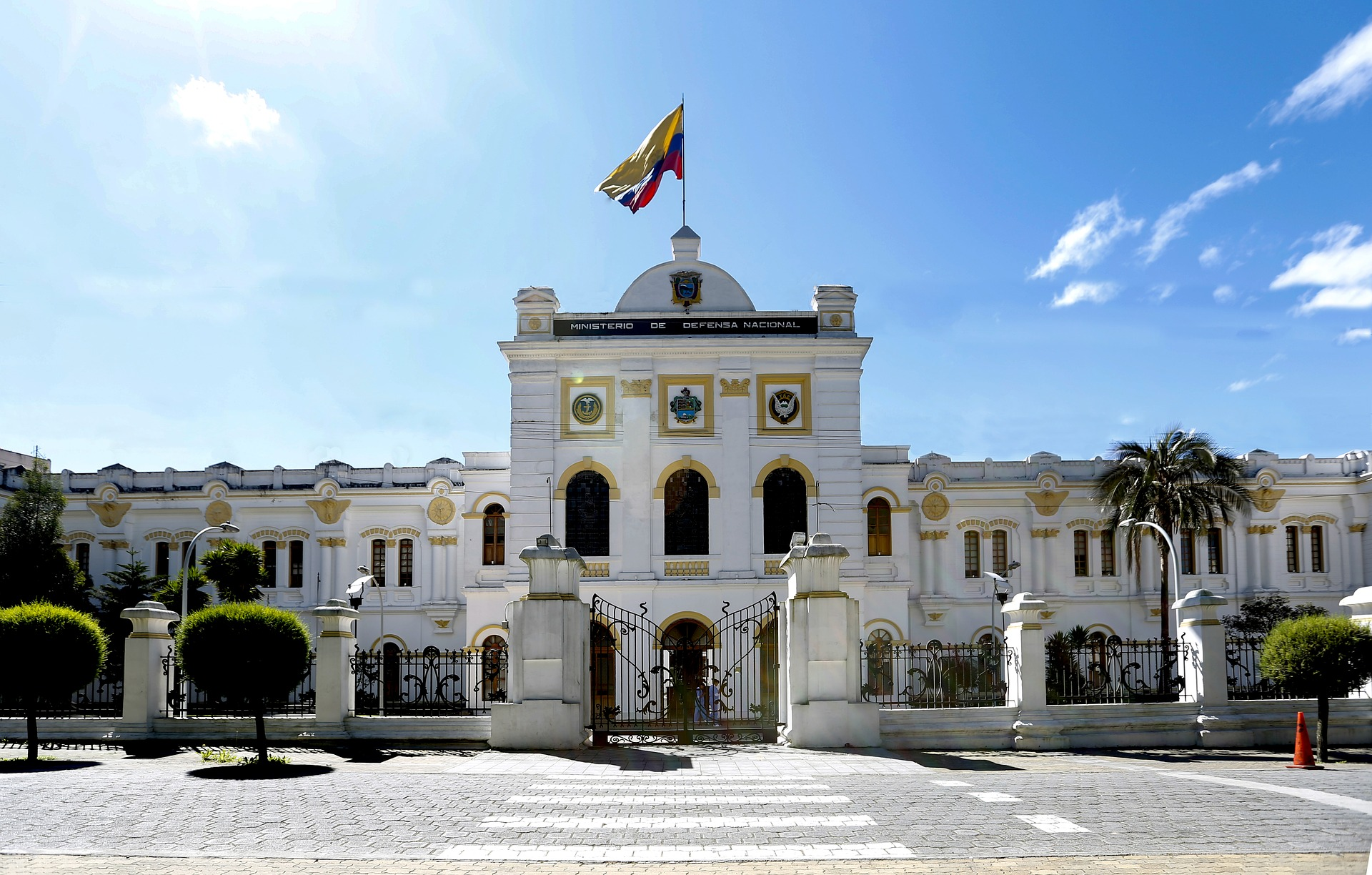 Эквадор требует уплаты налога за 2020 налоговый год