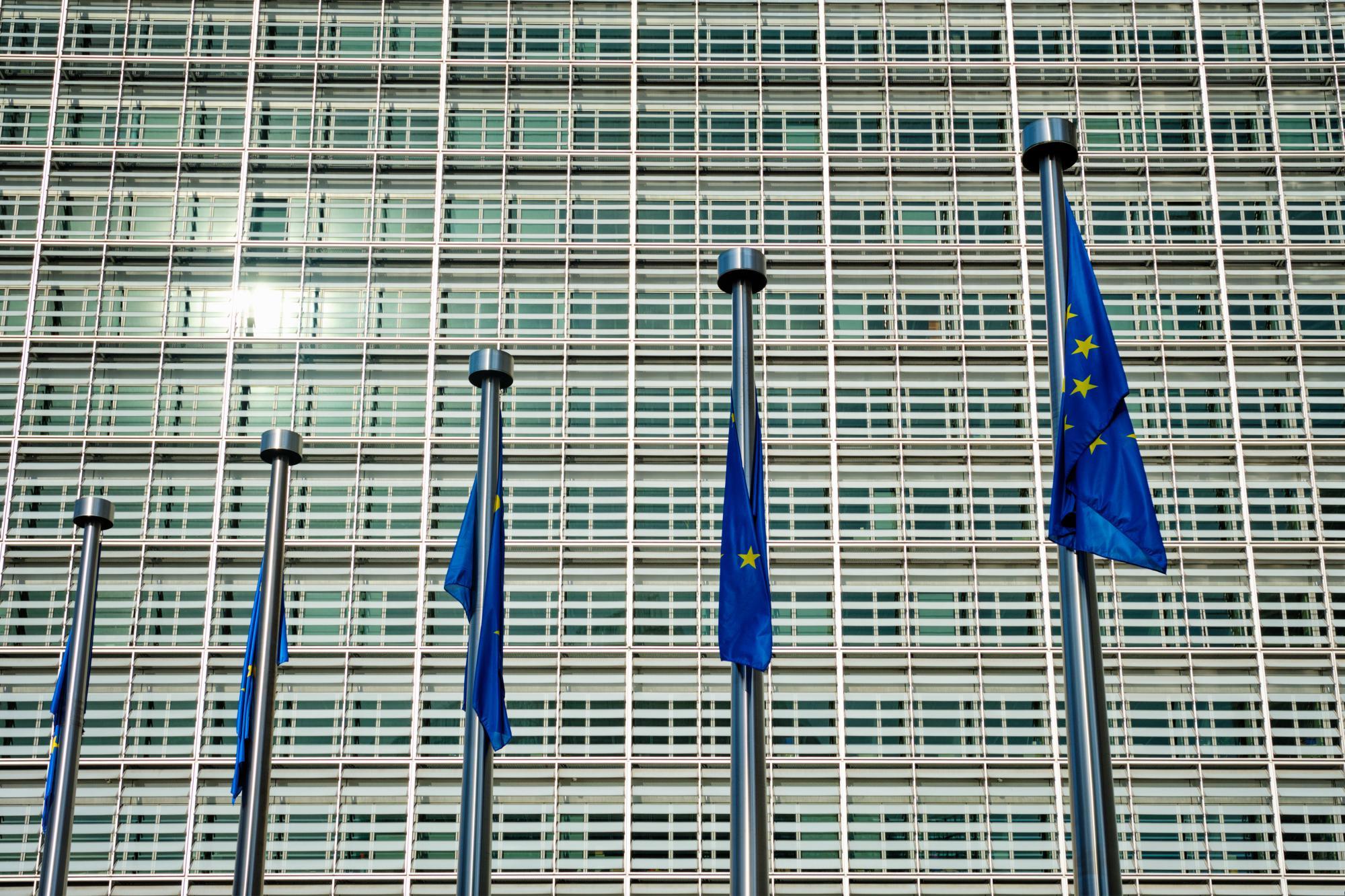 Еврокомиссия опубликовала проект обновленных предложений по введению консолидированной базы по налогу на прибыль