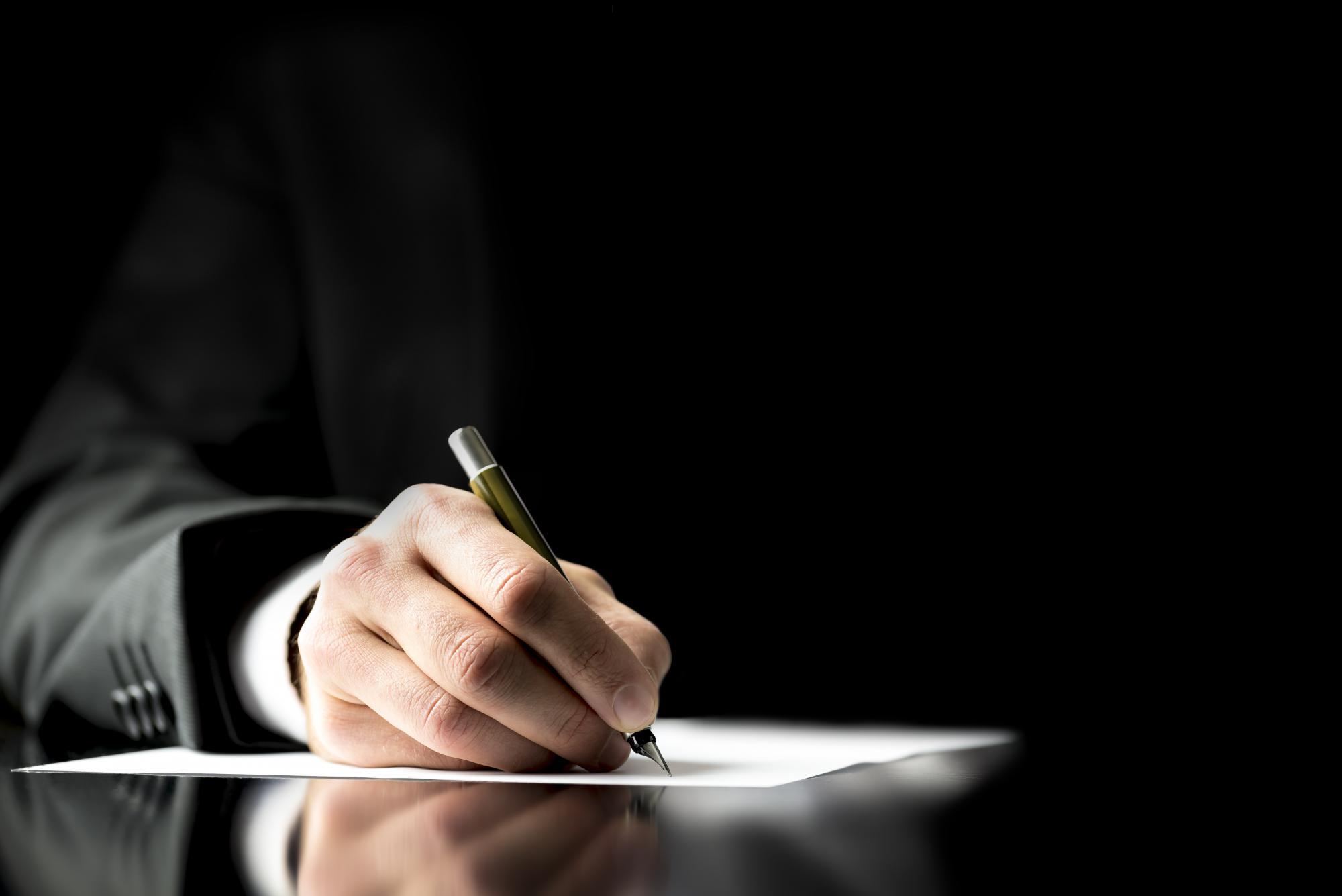 ФНС составила перечень оснований, определяющих фирму «однодневку»