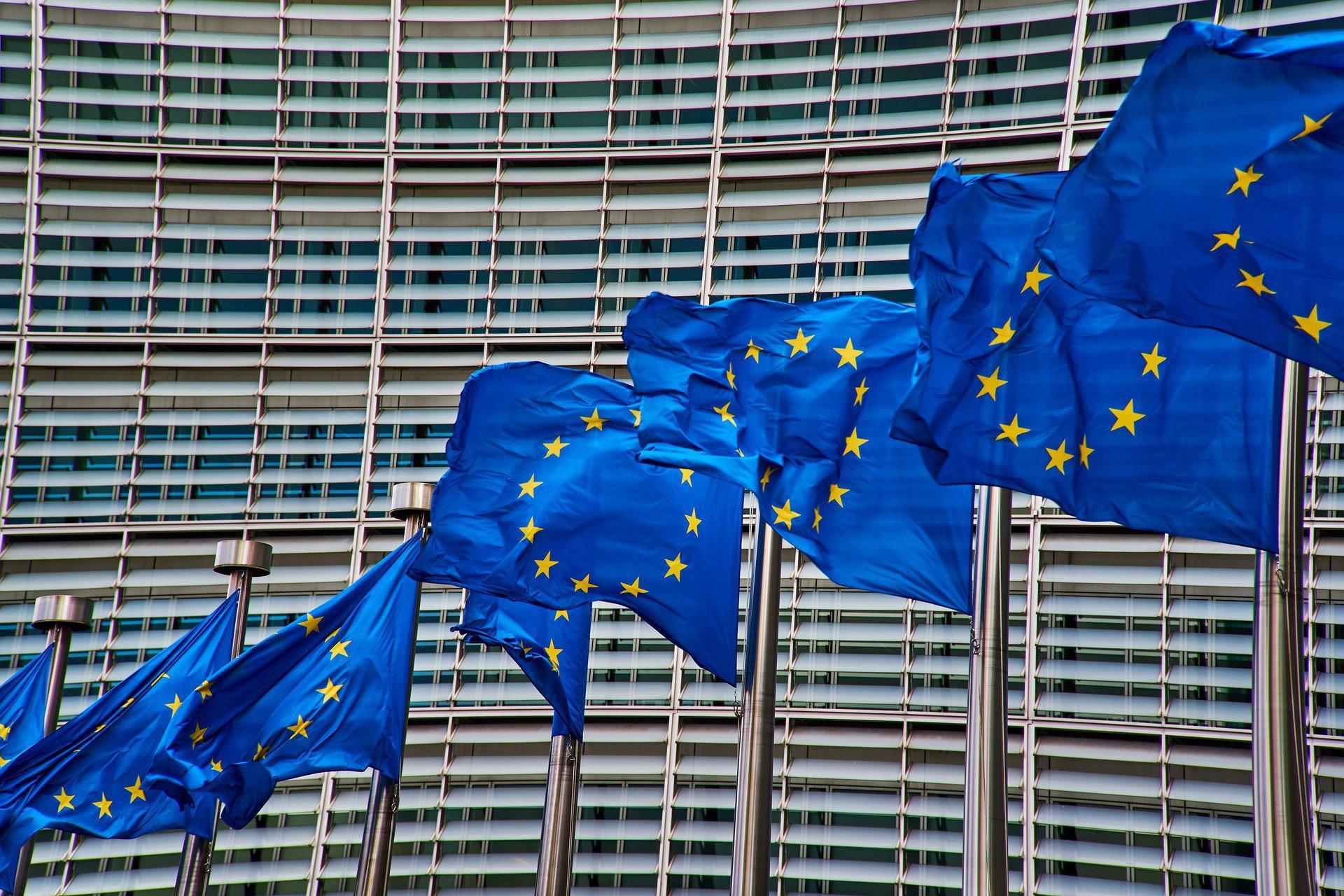 Еврокомиссия подала в суд на Германию за налоговые нарушения