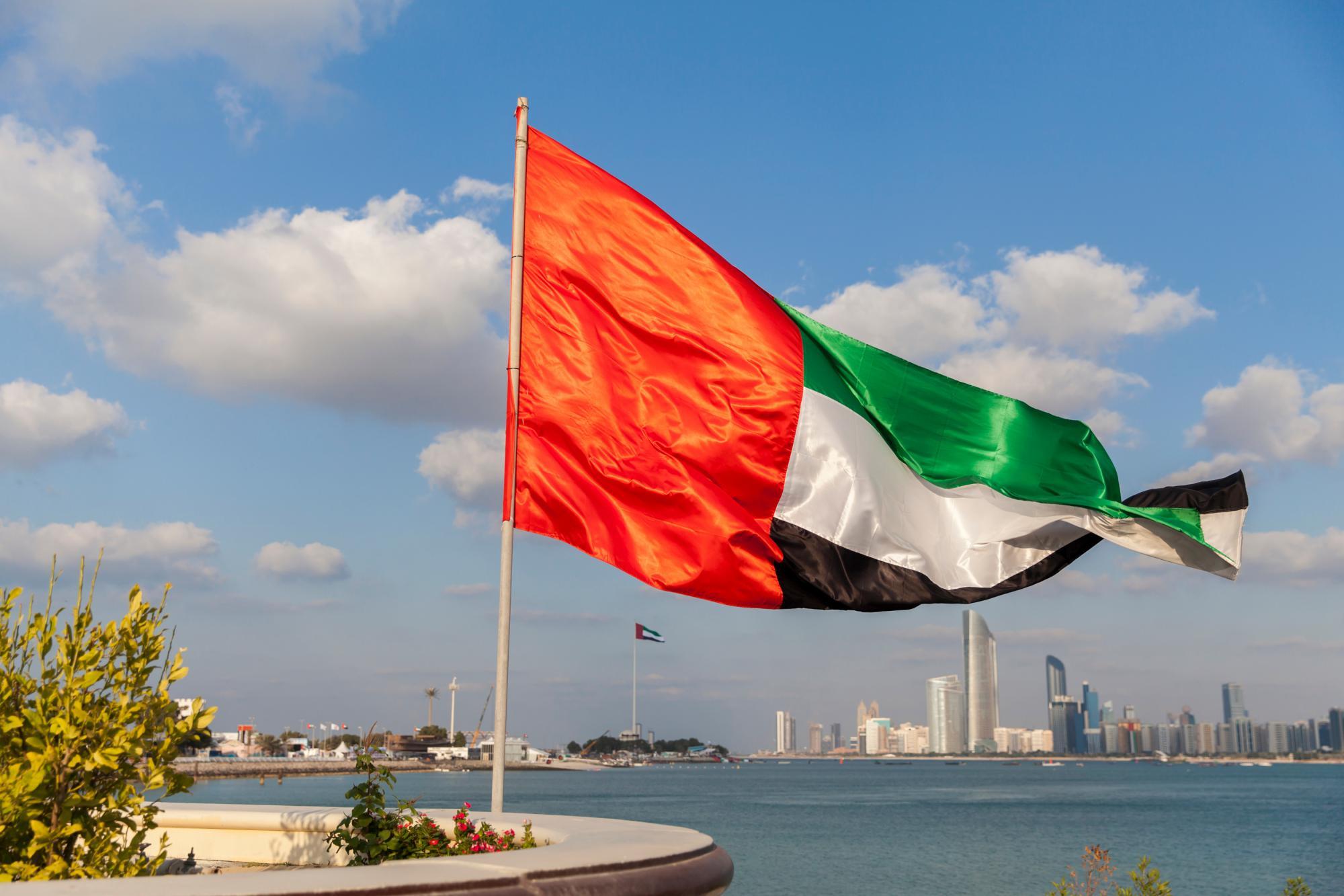 ОАЭ вводят правила экономического присутствия