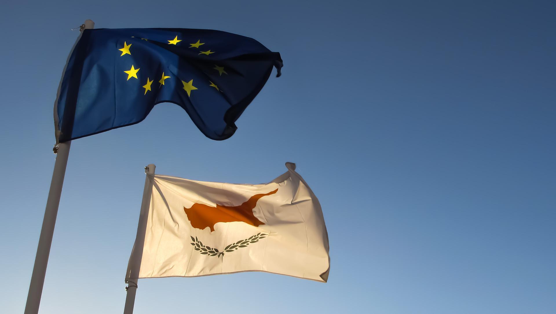 Власти Кипра не будут создавать новую схему «золотых паспортов»