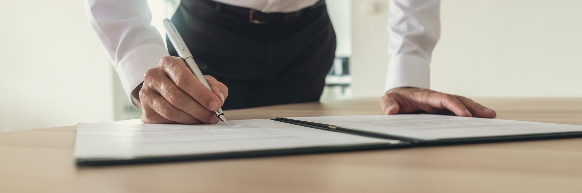 Дело о расторжении государственного контракта в одностороннем порядке