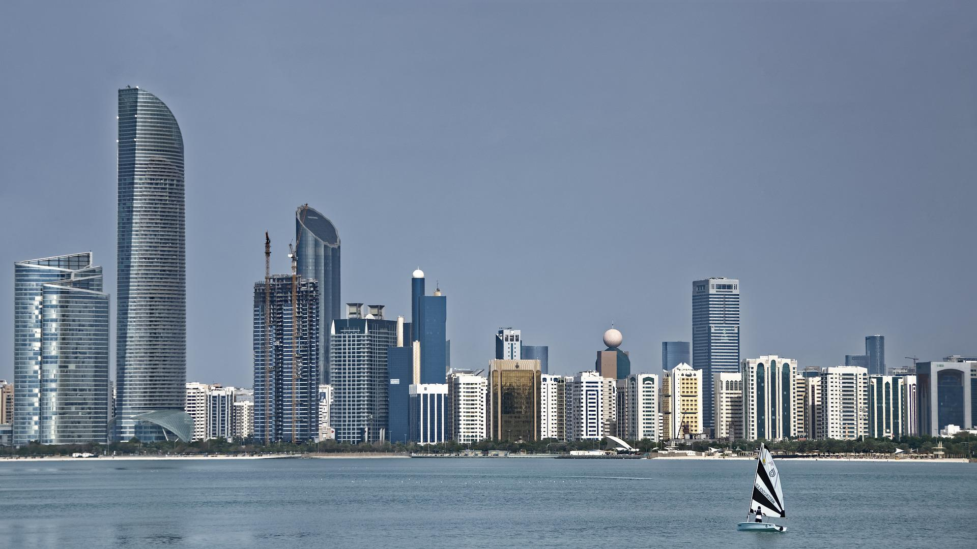 ОАЭ приняли резолюцию о реестре бенефициаров