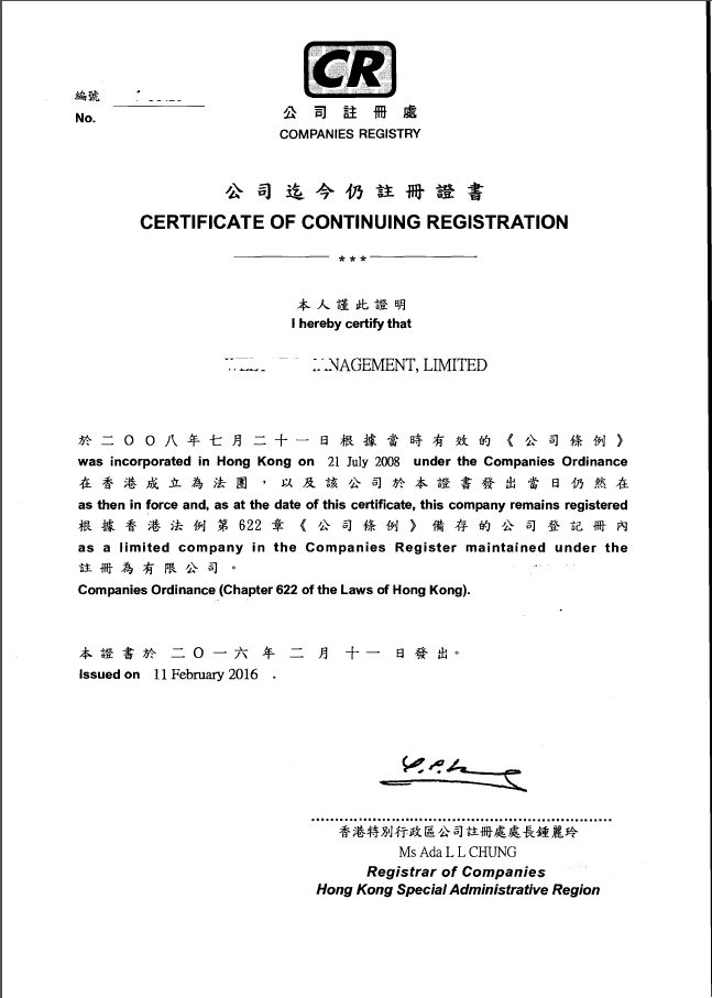 Certificate of continuing registration (CCR) signed by the Registry