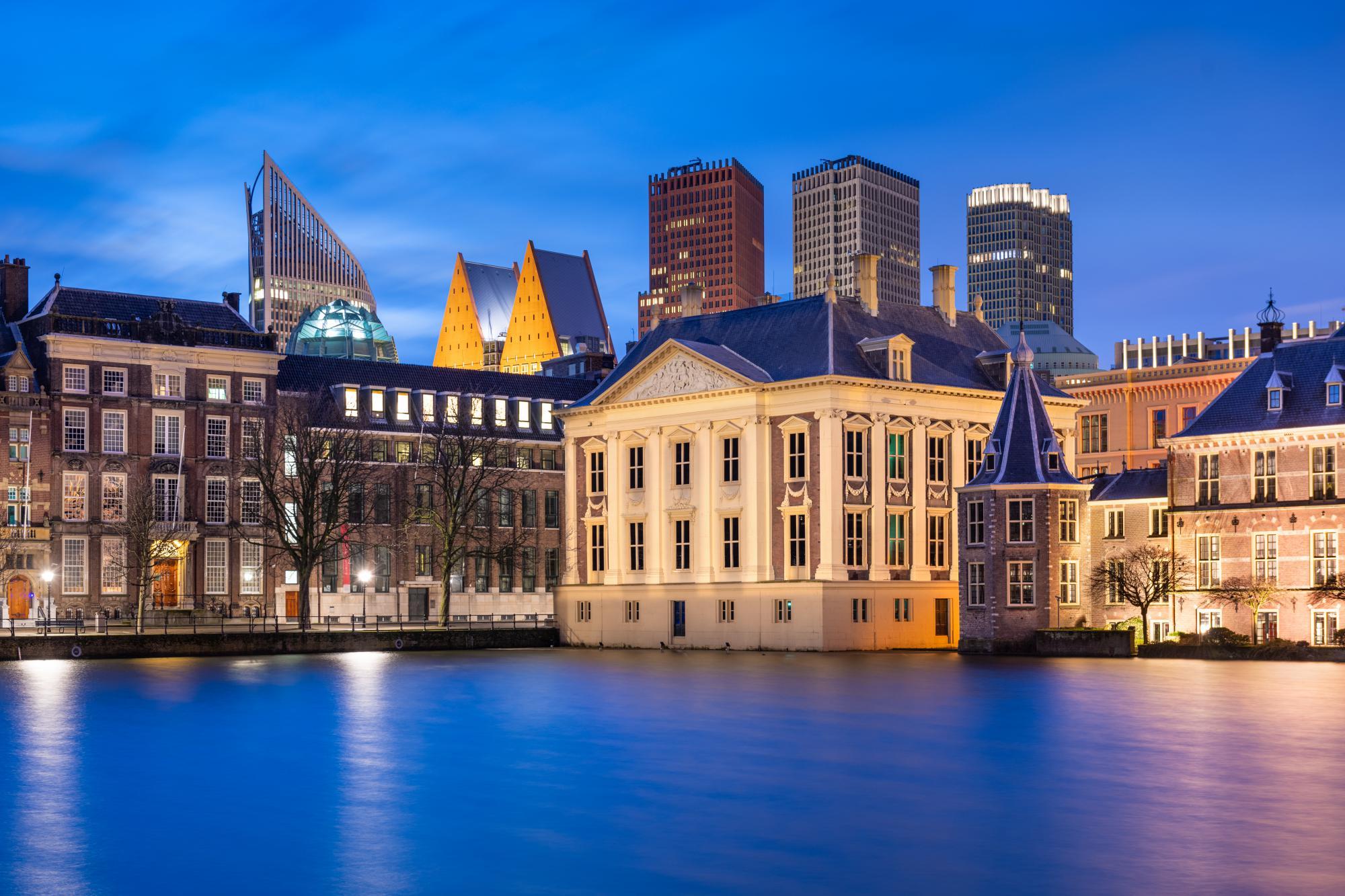 Нидерланды и Польша пересмотрели свое соглашение об избежании двойного налогообложения
