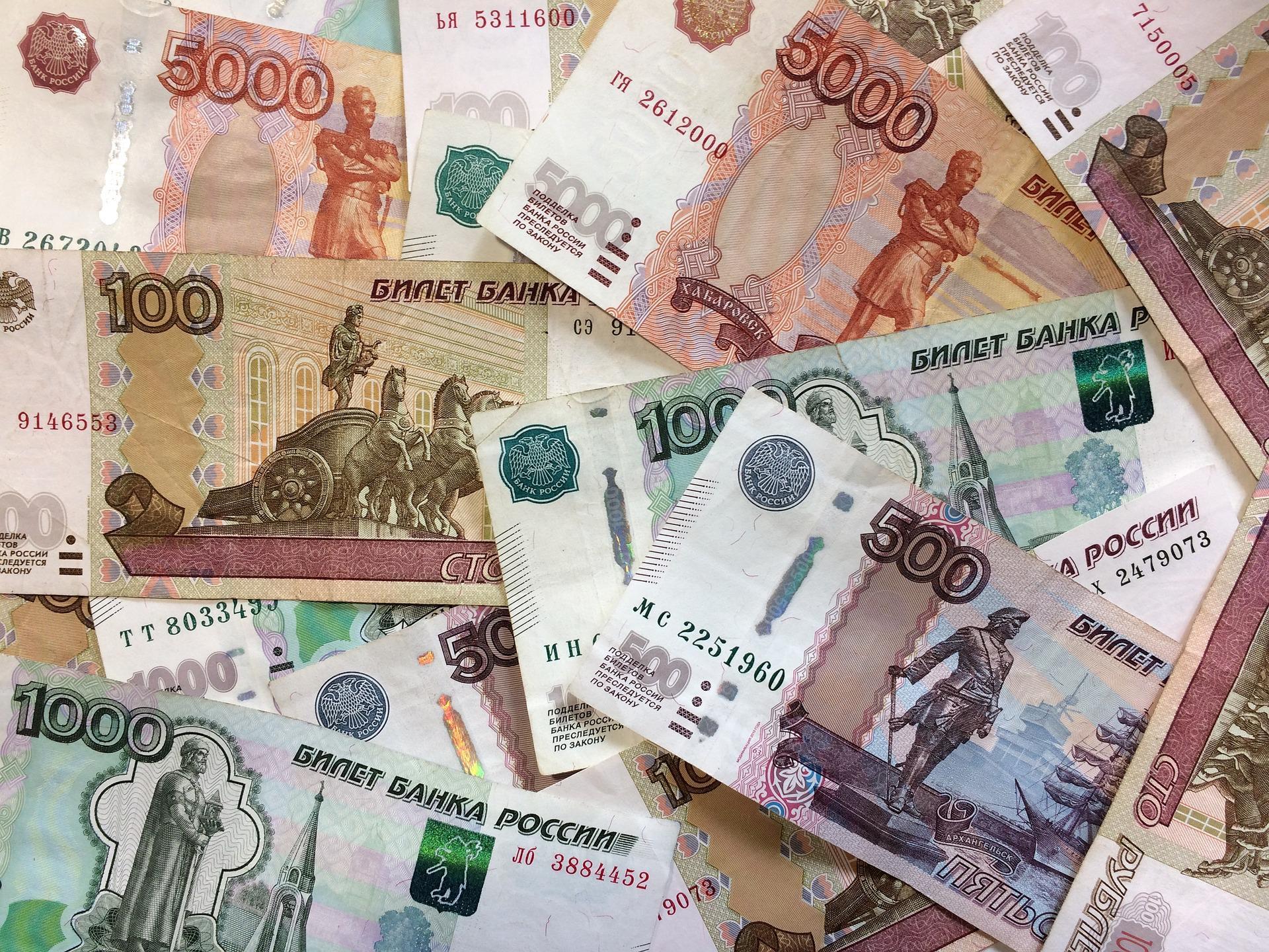 «Чужие» деньги