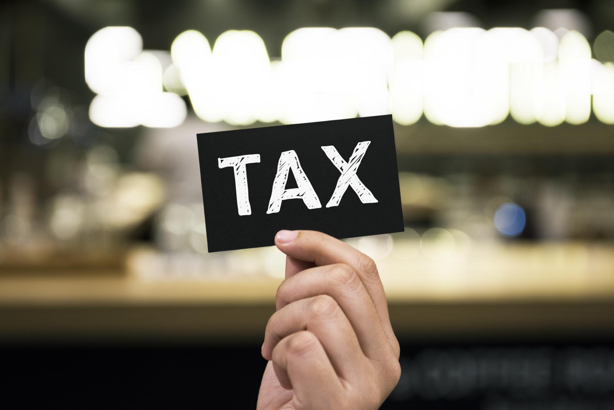 Основные направления налоговой политики РФ на 2013 год и на плановый период 2014 и 2015 годов