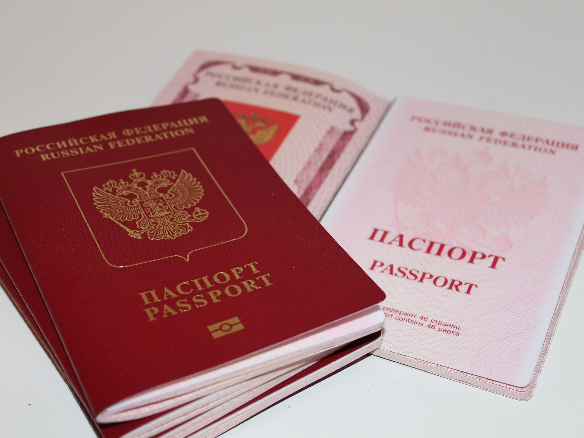 Готова программа российских «золотых паспортов»