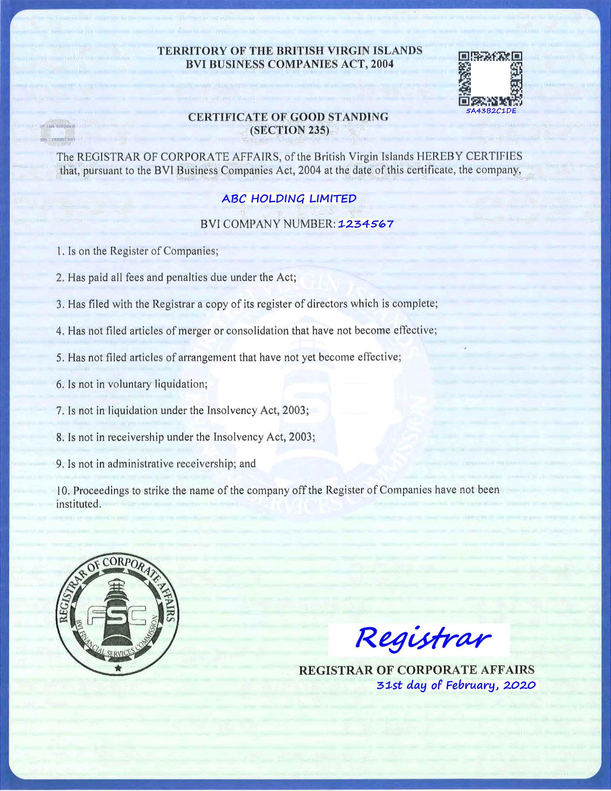 Образец Certificate of Good Standing