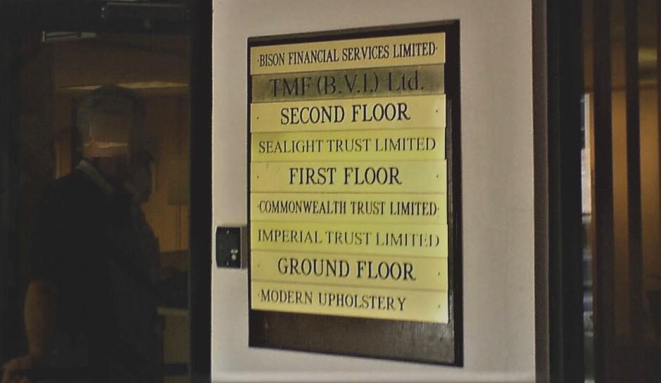 Офисный центр на Тортоле, где сидят сразу несколько зарегистрированных агентов.
