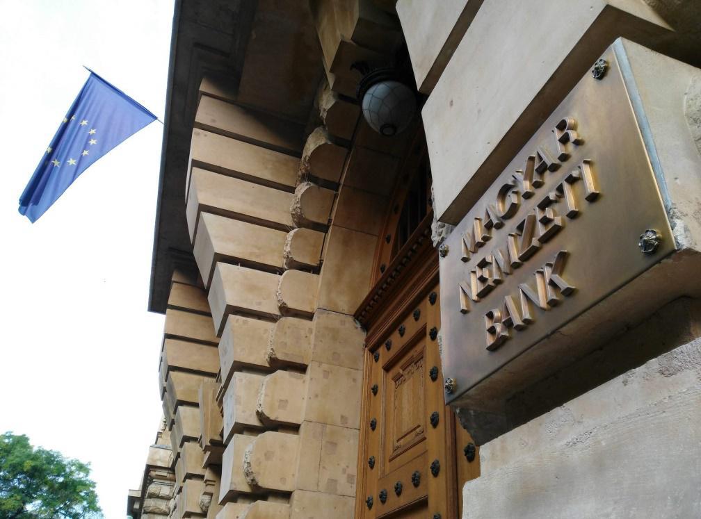 Венгерский национальный банк — центральный банк Венгрии