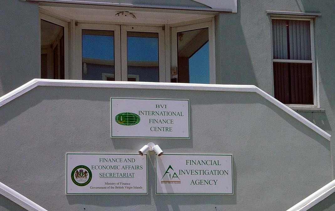 Комплекс государственных органов BVI. Самый интересный из них - FIA, аналог российского Комитета по Финансовому Мониторингу. Из него приходят запросы в рамках международных следственных поручений