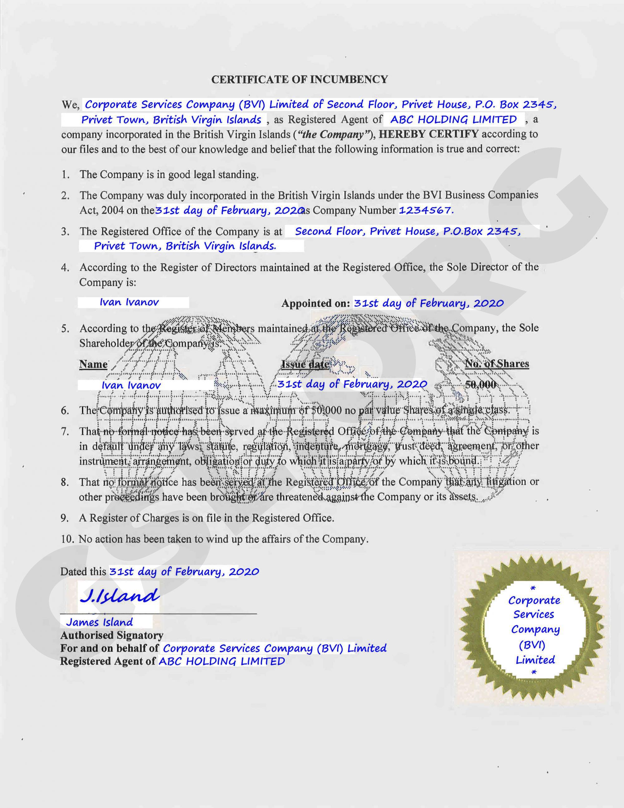 Образец Certificate of Incumbency