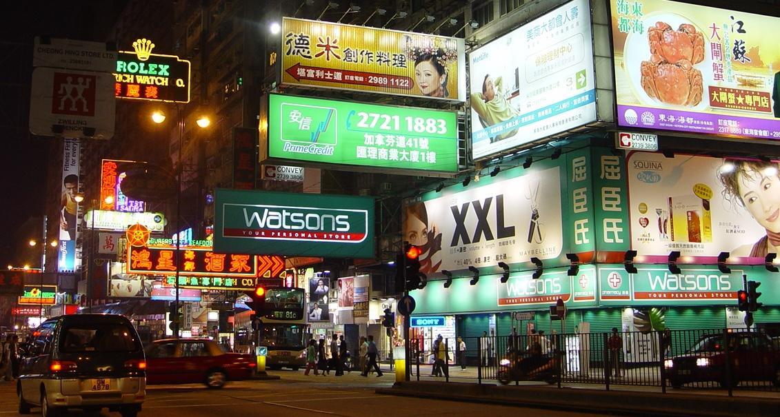 Гонконг - крупнейший финансовый центр Юго-Восточной Азии, всегда притягивал желающих попытать счастья и получить здесь рабочую визу