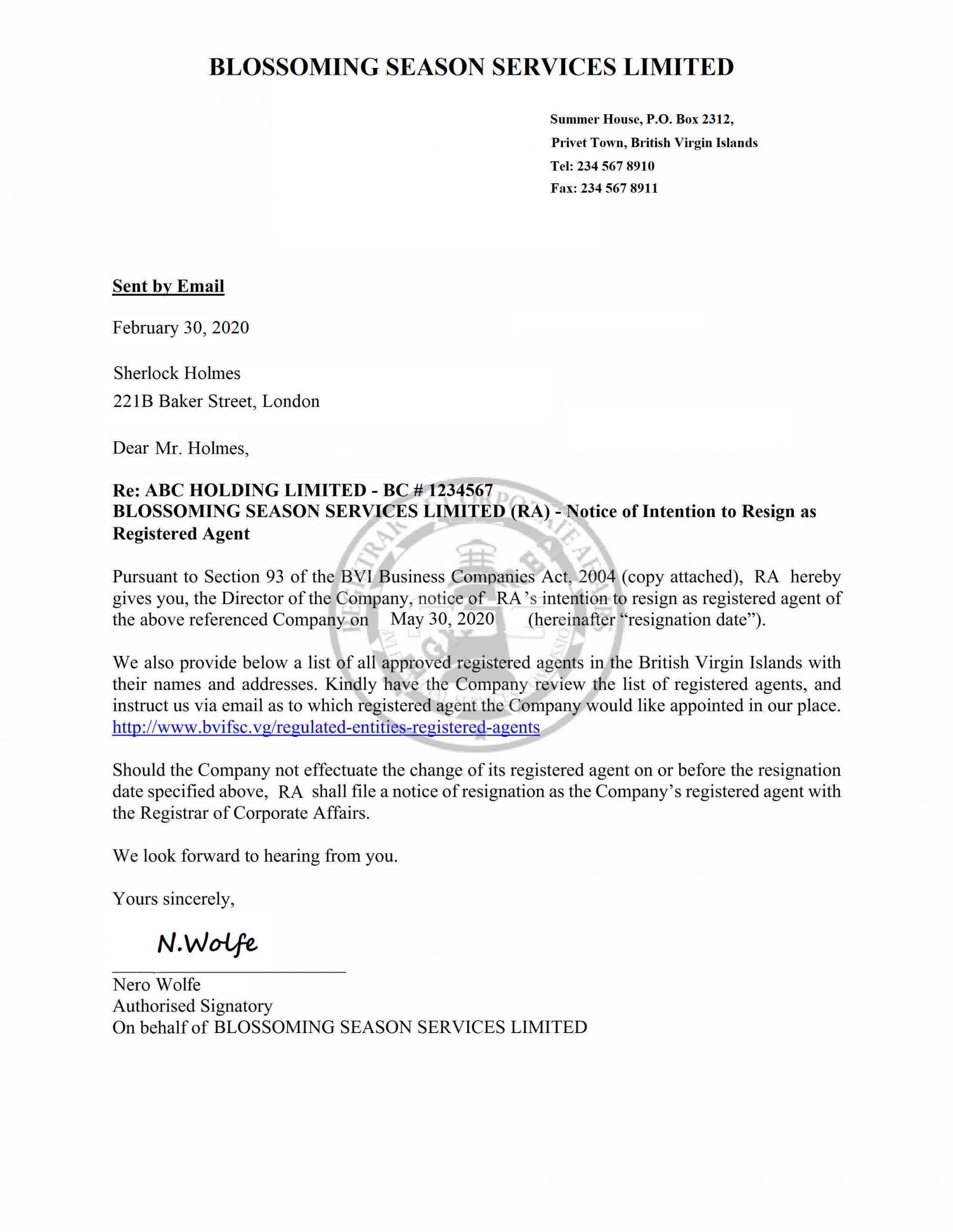 Образец письма об отставке агента