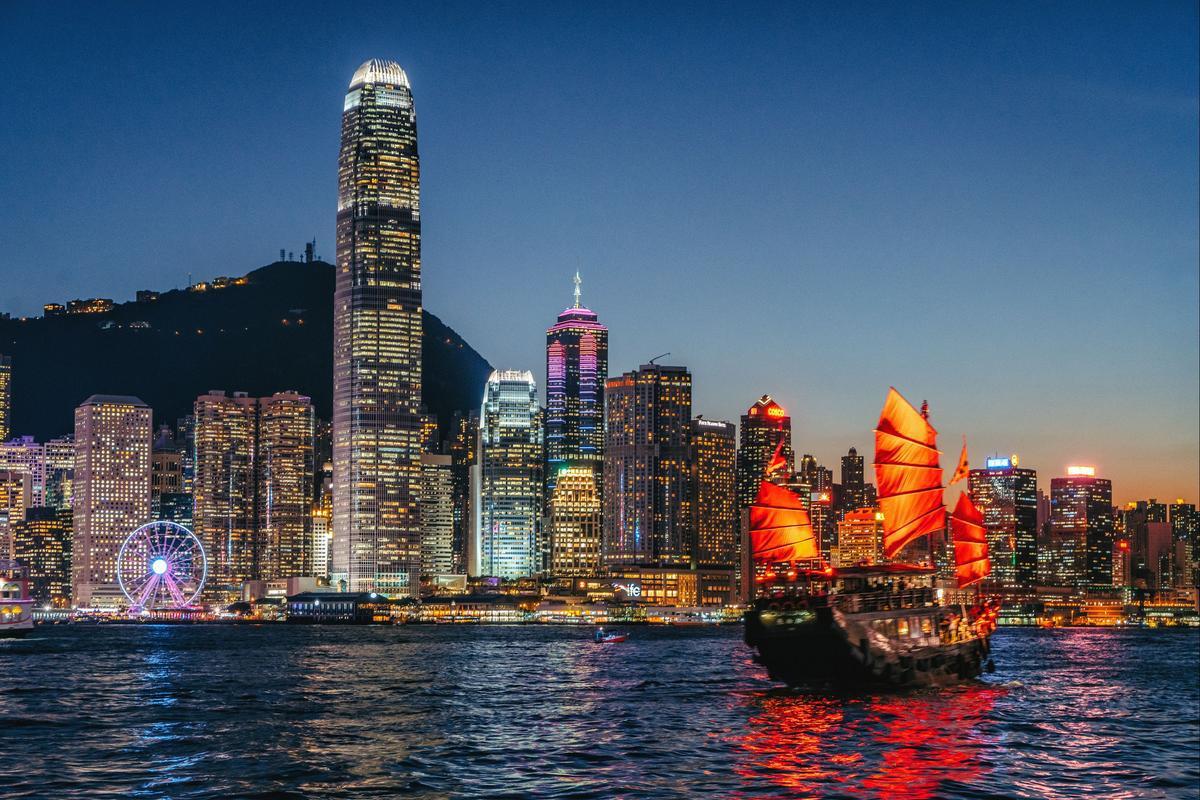 Гонконг обновил правила обмена налоговой информацией