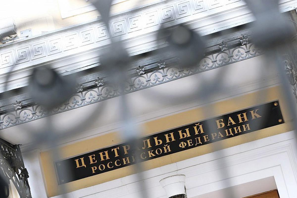 Правительство лишает банки тайны