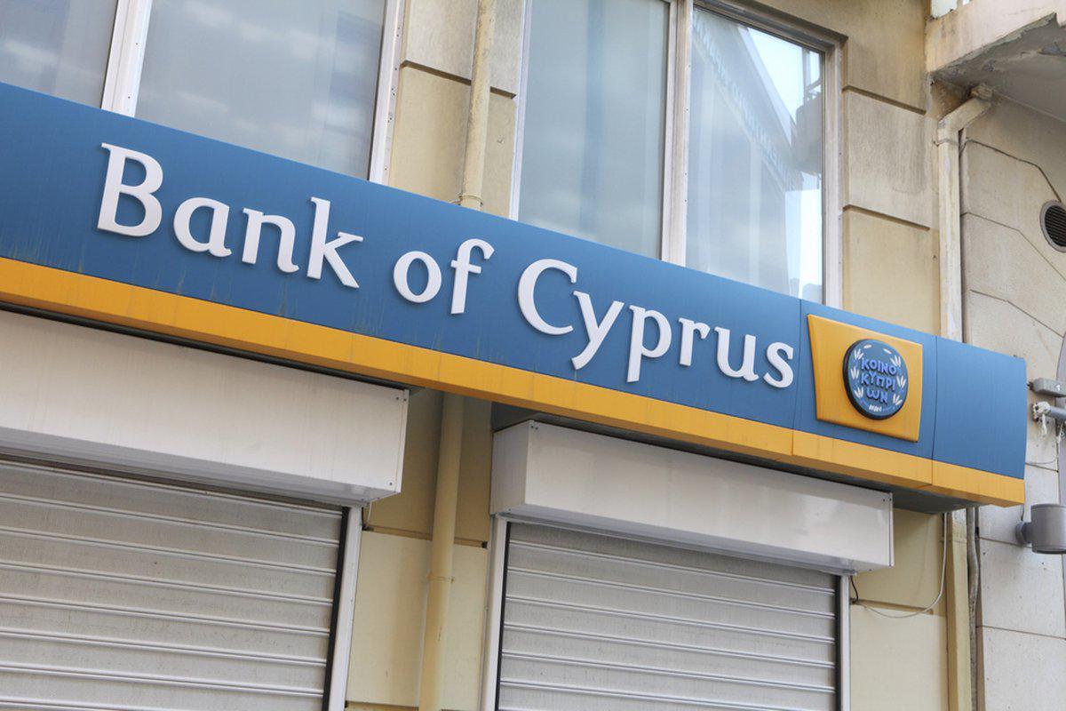 Центральный банк Кипра уточнил и дополнил определение