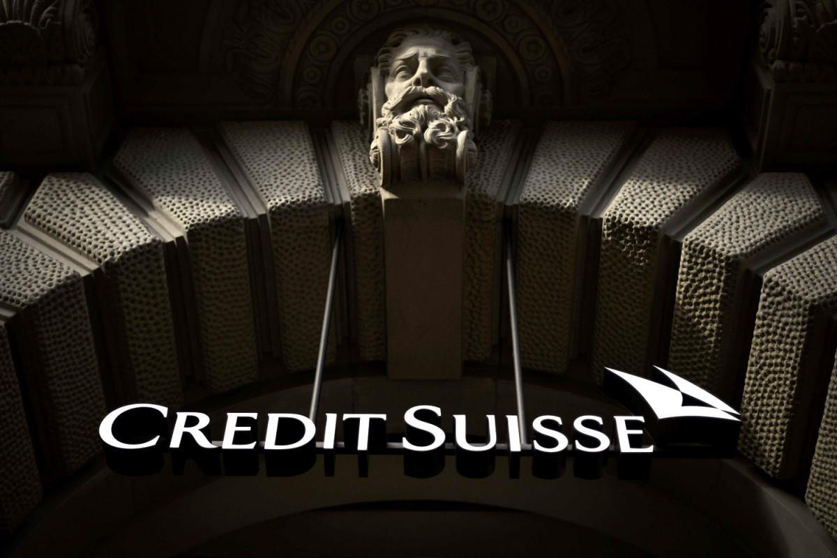 Власти США ищут налоговых уклонистов в Credit Suisse